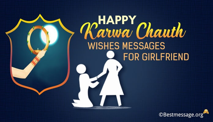 Happy Karwa Chauth Girlfriend Wishes - Karwa Chauth text Message Girlfriend Greeting image
