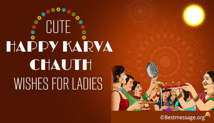 Cute Karva Chauth Wishes for Ladies, Karwa Chauth Messages greeting image