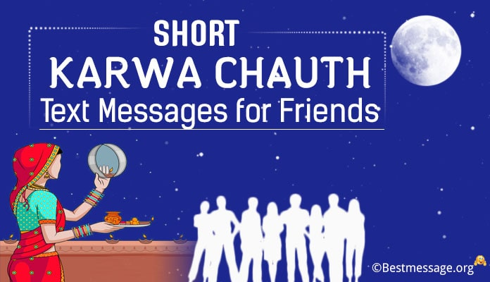 karwa chauth message for friends - karva chauth greeting wishes best friends