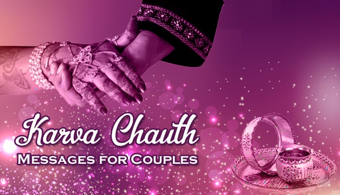 Couple Karwa Chauth Messages - Karva Chauth Wishes for Couples