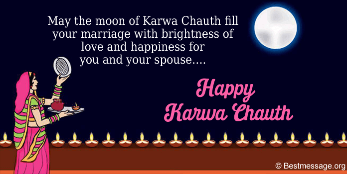 Karwa Chauth messages, Karva Chauth messages Image