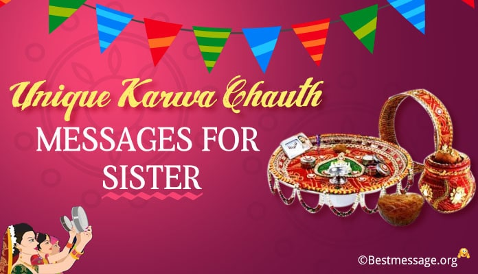 Happy Karwa Chauth Wishes, Karva Chauth Messages for Sister, Wishes Greetings Image