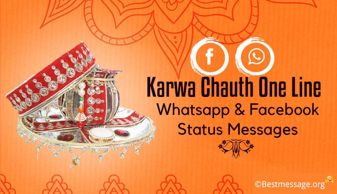 Karwa Chauth One Line Whatsapp Facebook Status Messages Text Wishes