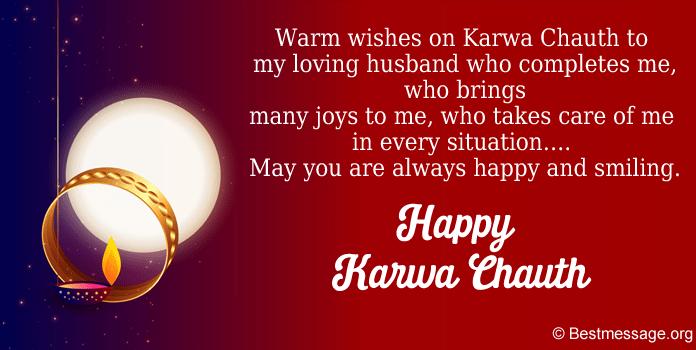 Happy Karwa Chauth Wishes, Best Karwa Chauth messages