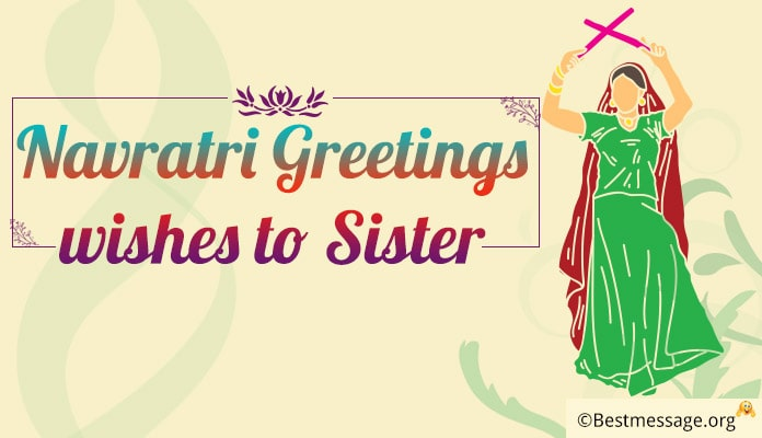 Navratri Messages 2018- Navratri Greetings wishes to Sister