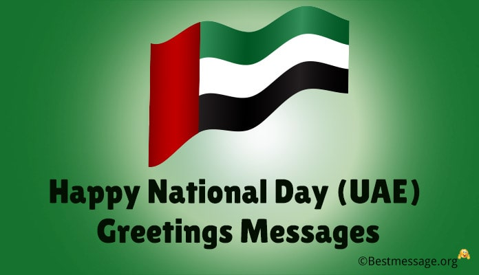 Happy UAE national day wishes - Greetings messages image