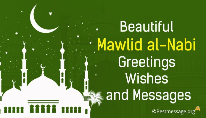 happy Mawlid al-Nabi Greetings Wishes - Mawlid al Messages Images / Pictures