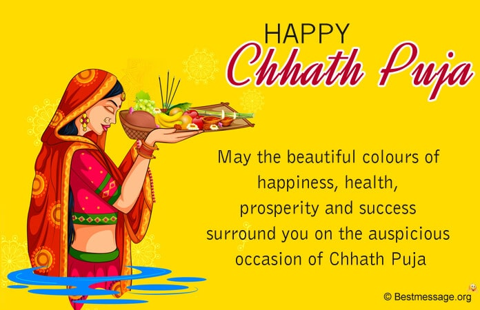 Happy Chhath Puja 2021 Wishes Images, Messages