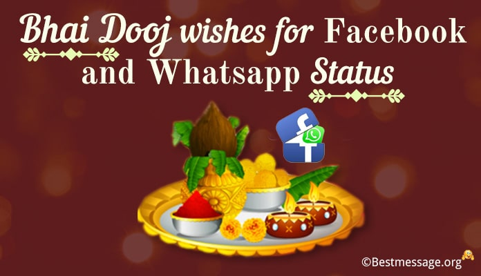 Bhai Dooj Status - Bhaiya Dooj Whatsapp and Facebook Messages