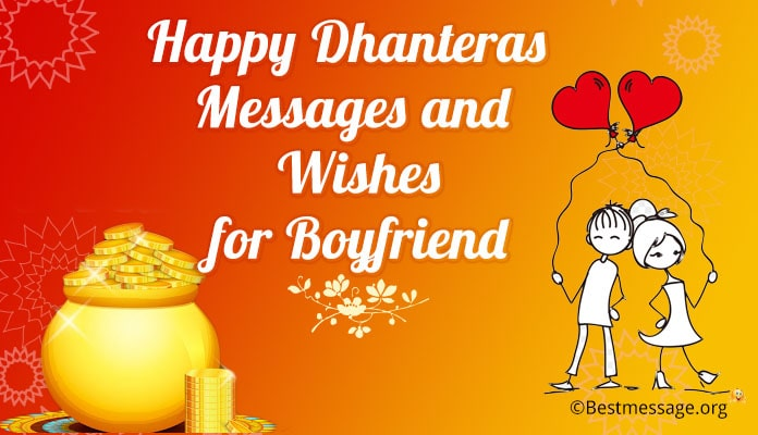 Happy Dhanteras Messages - Dhanteras Wishes for Boyfriend - Dhanteras Status