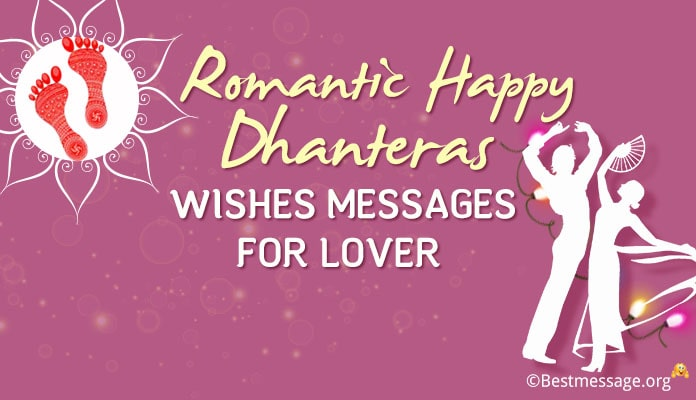Romantic Happy Dhanteras Wishes Messages for Lover