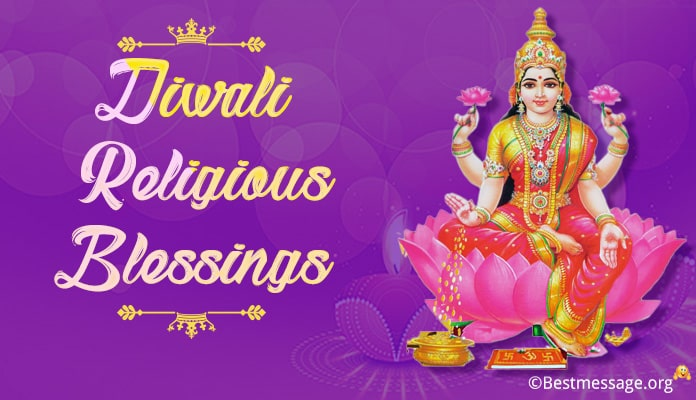 Diwali Blessings Message - Diwali Religious Blessings Wishes