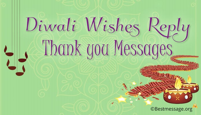 Diwali Wishes Reply - Happy Diwali party Thank You Messages