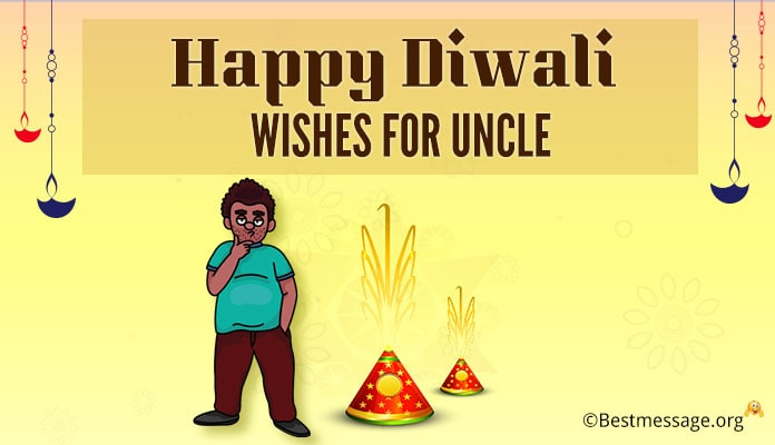 Diwali Message greetings image - Diwali Wishes to Uncle and Aunty