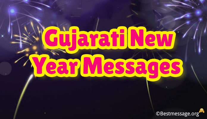 Best Gujarati New Year Wishes images - New Year Greeting Messages