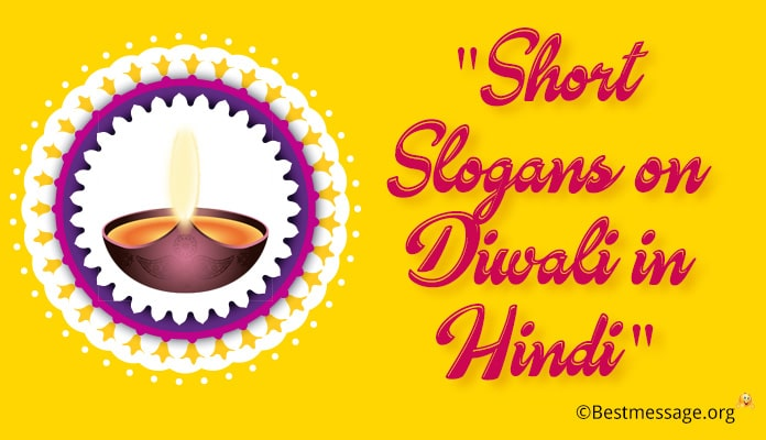 Short Diwali Festival Slogan - Diwali Slogan Message Hindi and English