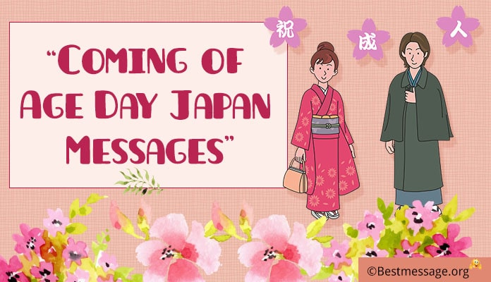Coming of Age Day messages Wishes - Japan Coming Of Age Quotes