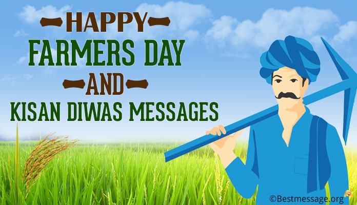 Happy Farmers' Day Wishes - Kisan Diwas Image Messages, kisan diwas pictures