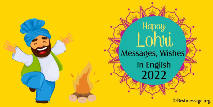 Happy Lohri Wishes in English - Lohri Messages, Quotes in English