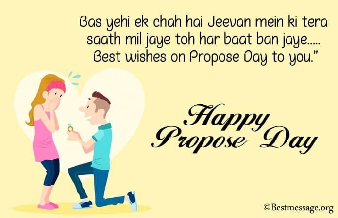 Happy Propose Day Messages in Hindi