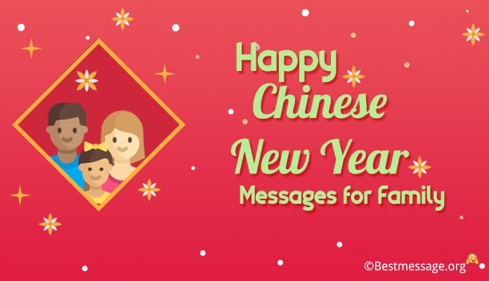 Chinese New Year Messages for Family - Happy New Year Wishes Image