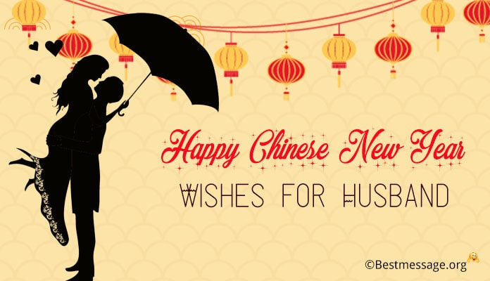 Happy Chinese New Year Messages for husband - Greetings Wishes Image