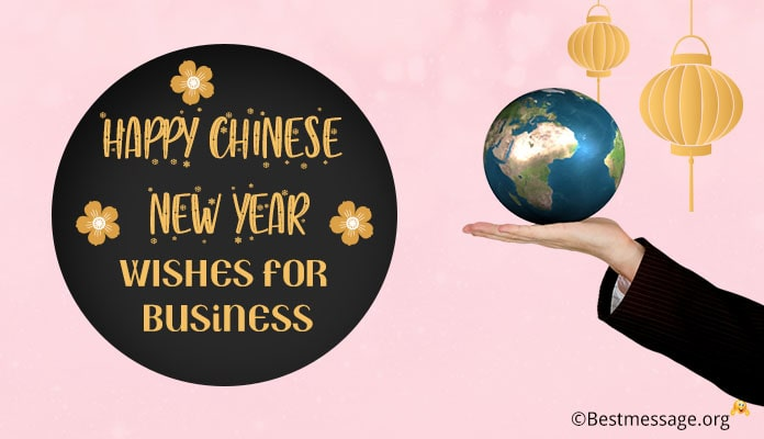 Chinese New Year Wishes for Business - Text Messages