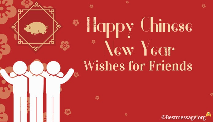 Chinese New Year Wishes for Friends - New Year Greetings Messages