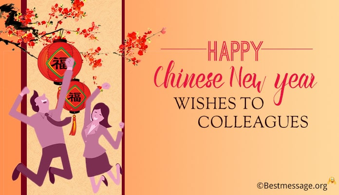 Happy Chinese New Year Wishes to Colleagues - Messages Image