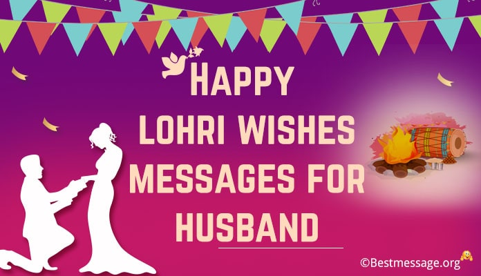Lohri Wishes for Husband - Lohri Greetings Text Messages