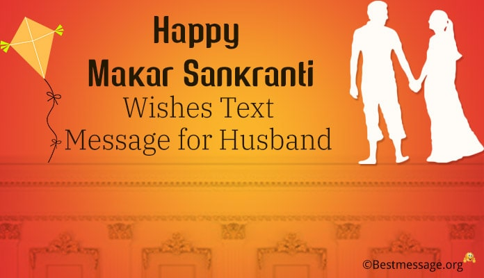 Makar Sankranti Wishes Text Message for Husband