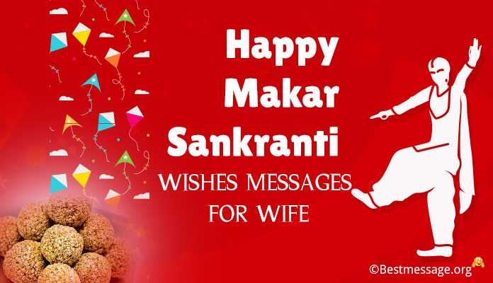 Makar Sankranti Messages for Wife - Happy Sankranti Wishes