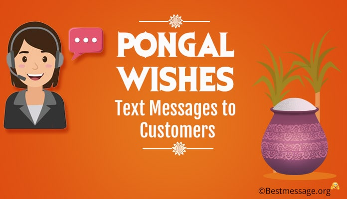 Pongal Messages for Customers - Pongal Greetings Wishes Image