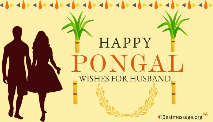 Pongal Wishes for Husband - Pongal Greetings Messages