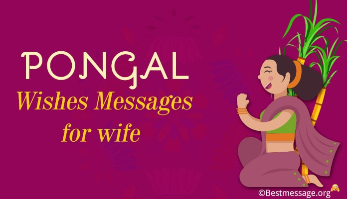 Pongal Wishes for Wife - Pongal Status Text Messages
