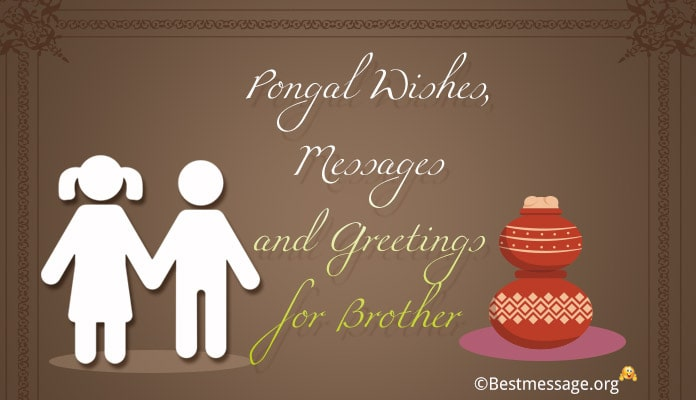 Pongal Messages Image, Pongal Wishes to Brother - Pongal Greetings