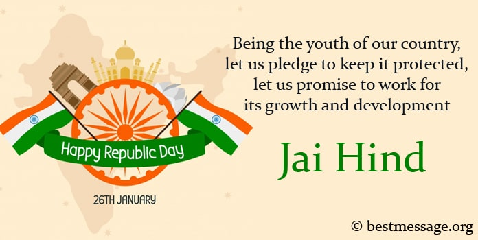 Happy Indian Republic Day Messages