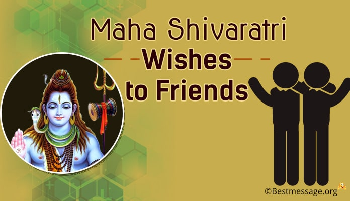 Happy Maha Shivaratri wishes to Friends - Shivaratri Messages Image