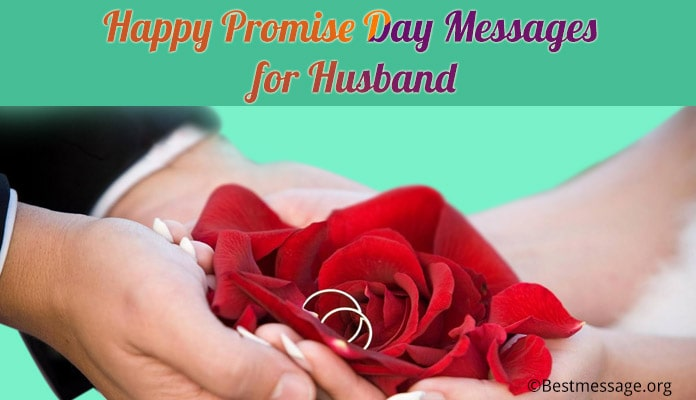 Happy Promise Day Wishes Messages for husband
