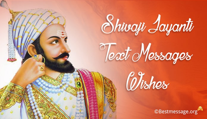 Shivaji Jayanti Messages, Text Wishes Image, quotes