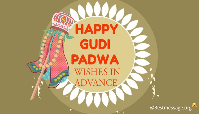 Happy Gudi Padwa in Advance Wishes, Messages Images
