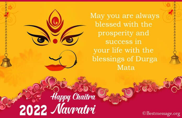Happy Navratri 2021 Images Messages, Chaitra Navratri Messages