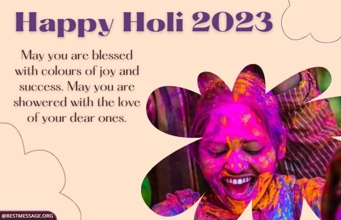 Holi Messages 2021 - Best Holi Messages, Holi Message
