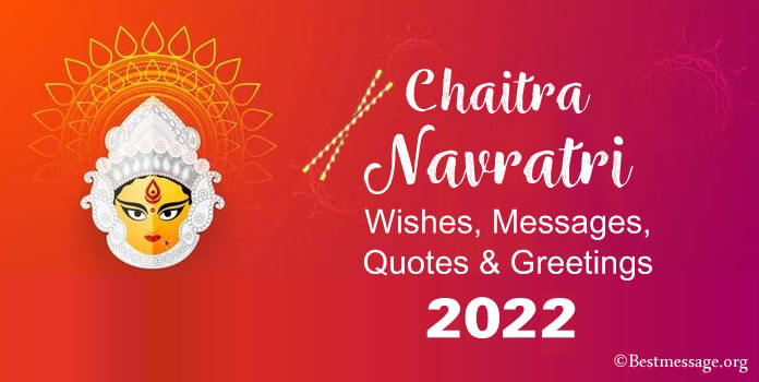Chaitra Navratri Messages, Navratri Wishes Greetings Images