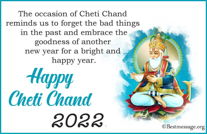 Jhulelal Jayanti Wishes Images, Sindhi New Year Pictures with Messages