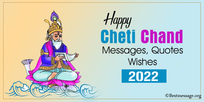 Cheti chand messages - Cheti Chand Wishes Greetings Images