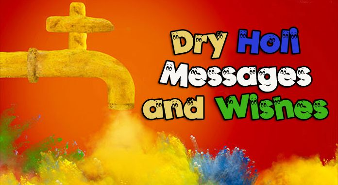 Dry Holi Messages, Dry Holi Wishes image