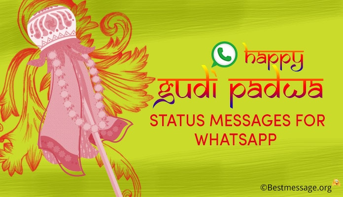 Gudi Padwa Whatsapp Status and Facebook Messages