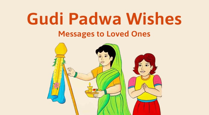 Gudi Padwa Wishes Messages to Loved Ones in in English