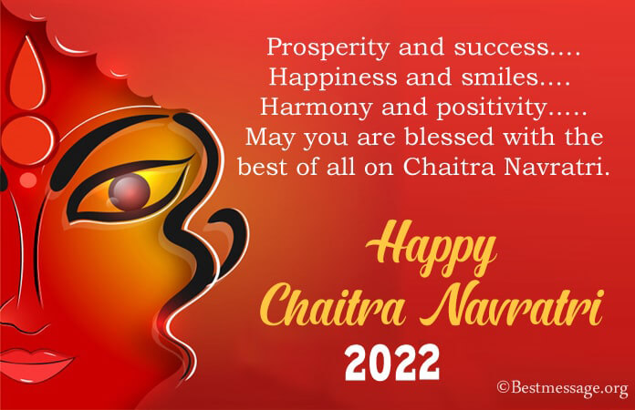 Chaitra Navratri Messages, Wishes, Quotes with Images